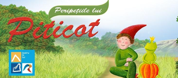 Peripețiile lui Piticot - Grădina TVR