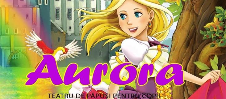 Prințesa Aurora